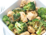 Healthy and Easy Broccoli and Chicken Recipe. This is a great 30 minute dinner recipe.
